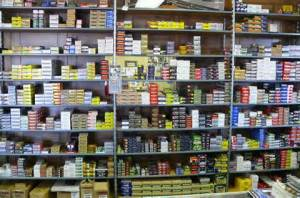 Ammunition Aisle